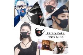 Brand Moschino Luxury Dior Reusable Sport Cloth Facemasks