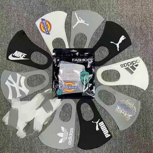 Nike brand reusable masks. Premium brand masks. Fashionable washable masks. Fashionable logo design. Two packs.