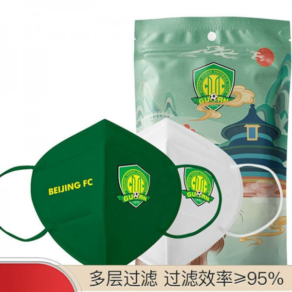 Beijing FC Football team logo pattern N95 disposable protective mask Soft skin-friendly, breathable disposable mask Fashion trend mask Dust-proof, anti-bacterial and anti-COVID-19 coronavirus protective mask