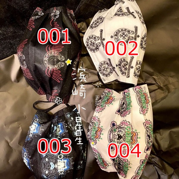 Kenzo brand disposable mask imitates the popular Chrome Hearts disposable mask easy to breathe COVID-19 virus protective mask