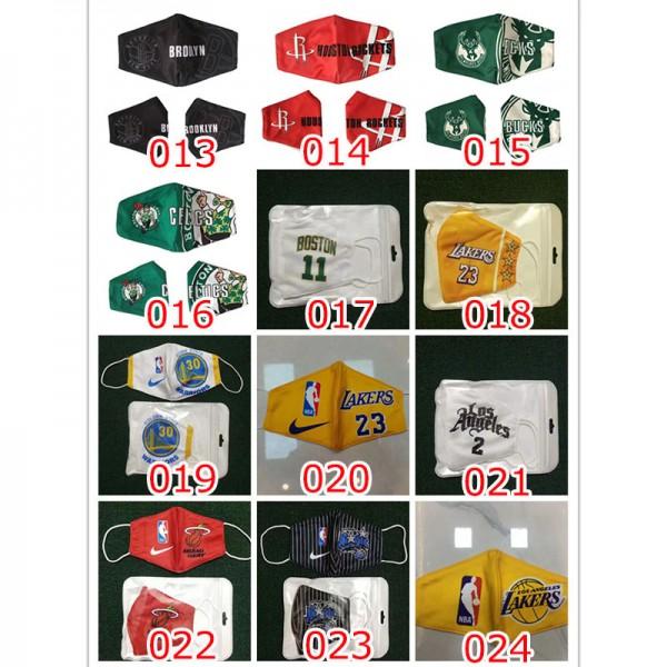 NBA Basketball Nike Brand Masks Fashion Street Brand Masks Sports Masks Cool Fashion Brands Famous Brand Anti-COVID-19 Virus Masks