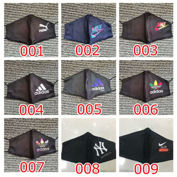 Nike brand reusable masks Fashionable washable breathable masks Adidas sports masks, special materials are soft, skin-friendly and breathable, very suitable for outdoor use. COVID-19 virus protective mask.