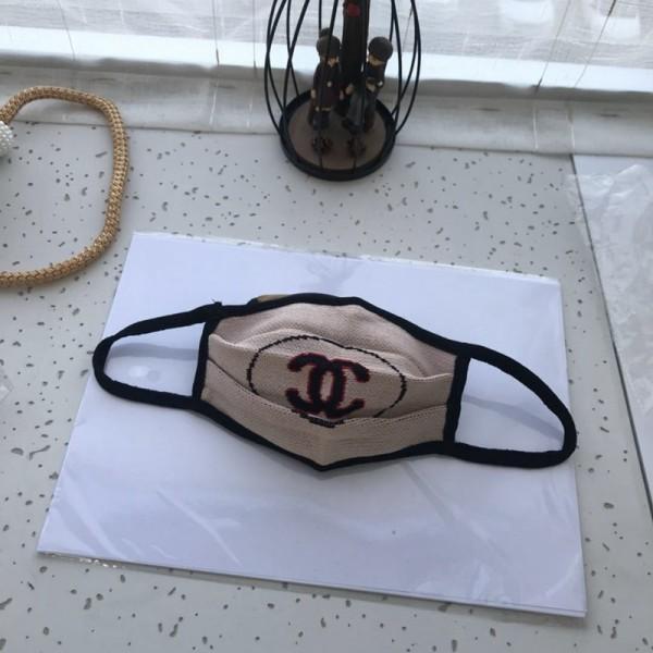 Chanel brand mask fashion protective mask LV brand reusable mask anti-coronavirus anti-bacteria n95 mask