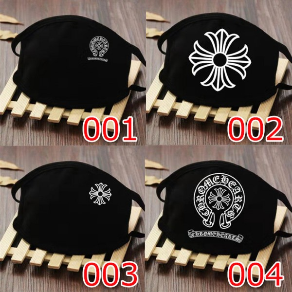 chrome hearts brand black washable reusable mask, soft, skin-friendly, breathable, dust-proof and anti-bacterial protective mask