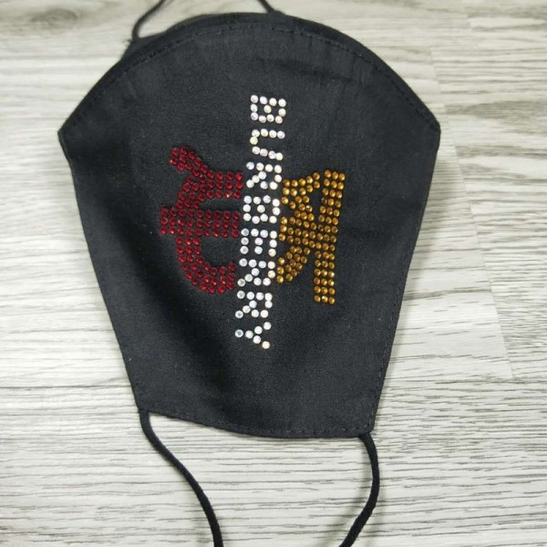 Burberry brand washable and reusable cloth mask spring and summer thin soft skin-friendly breathable cloth mask retractable adjustment mask glitter rhinestone pattern mask