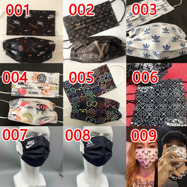 Brand Adidas Nike Disposable Masks Trendy Fashion Printing Masks 20 Pieces Fine Packing Three-layer Filtering Non-woven Protective Net Red Masks Unisex, Comfortable and Soft, Will Not Injury Your Ears