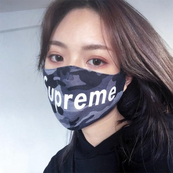 Adults kids Handmade masks Supreme camouflage pattern washable mask waterproof dustproof windproof anti-virus proective face masks