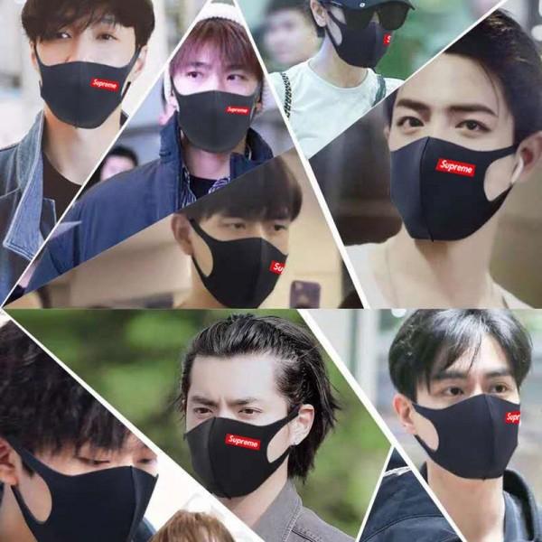 reusable supreme masks  brand luxury supreme cloth masks for kids Adult Cotton washable USA SELLER Masks