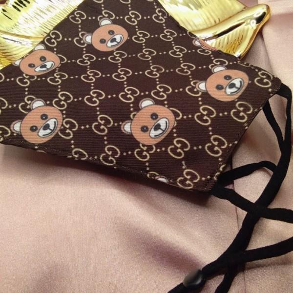 GG Gucci Luxury Face Mask Original Handcraft Masks Fashion Statement Equipment Against Coronavirus Cutest Boutique Facial Coverings