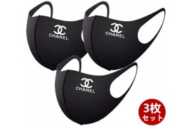 Luxury Brand Chanel Face Mask Cover Burberry Face Coverings COVID