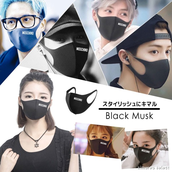 Brand MOSCHINO 3D Washable Mask Reusable Luxury Cotton Black Sport Breathable Facial Cloth Masks, for Adult And Children