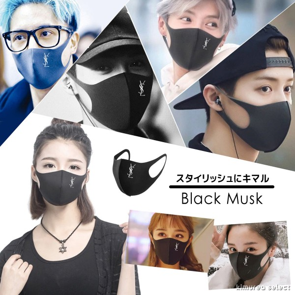 Luxury Brand YSL 3D Reusable Washable Soft Cotton Facemasks High Quality Yves Saint Laurent Fashion Masks Sport Breathable Facial Cover with Two Sizes, for Adults Kids