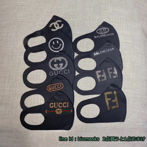 Gucci Chanel Fendi Balenciaga Brand Face Masks with LOGO for Youth Stylish Street Wear Face Protection Mask Coronavirus Masks Anti Pollution Luxury Fashion In Stock