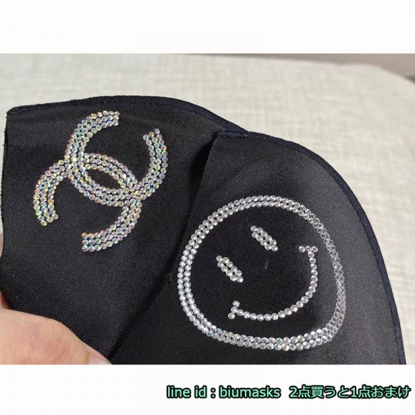 Gucci Chanel Fendi Balenciaga Brand Face Masks with LOGO for Youth Stylish Street Wear Face Protection Mask Coronavirus Masks Anti Pollution Luxury Fashion In Stock