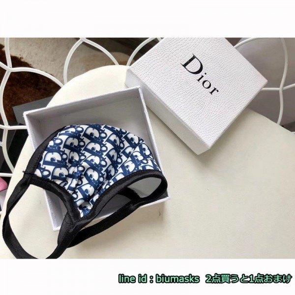 Ultra thin breathable Dior masks reusable washable fabric full mask comfortable unisex facial masks for adults students