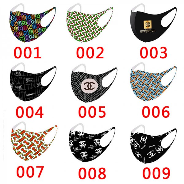 High Brand Chanel Gucci 3D Mask Parody Burberry Givenchy Breathable Prevention Repeatable Covering Antibacterial Deodorant Face Masks Fashion