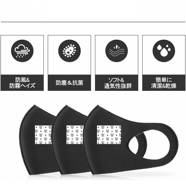 MCM Masks Reusable Custom Handmade Face Mask Luxury Cloth Facemask for Men Women Designer Breathable Mouth Coverings