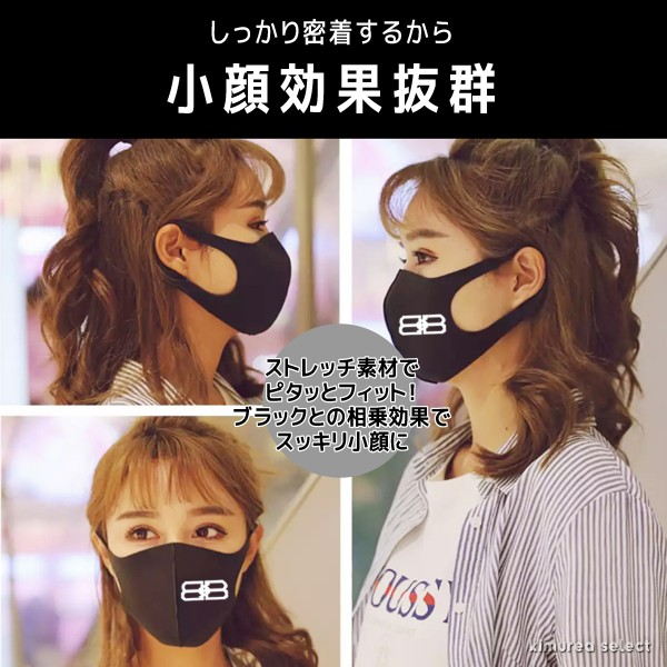 Balenciaga Mask COVID Trendy Luxury Fashion Face Masks for Kids Adults Reversible Face Cover for Women and Men Pure Cotton