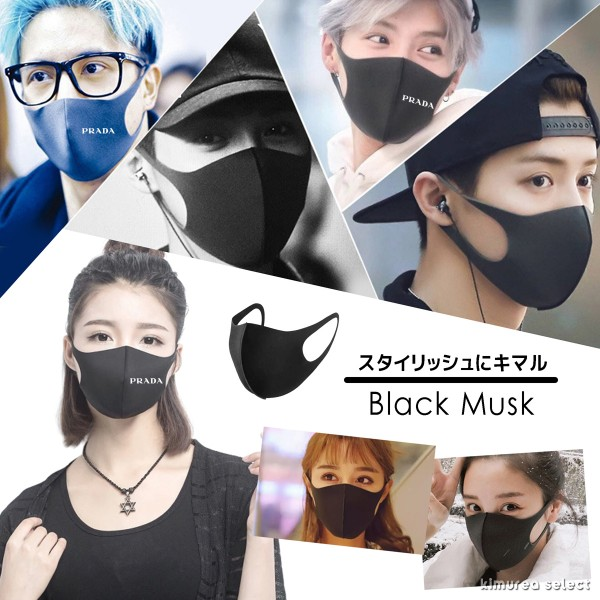PRADA Face Masks Coronavirus Reusable Washable Black Mask for Adults and Kids Two Layers Protective Face Covering with Soft Stretch Ear Straps