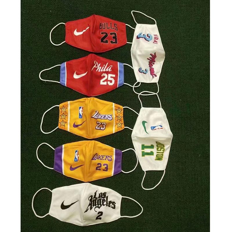 Nike Brand Reusable Masks
