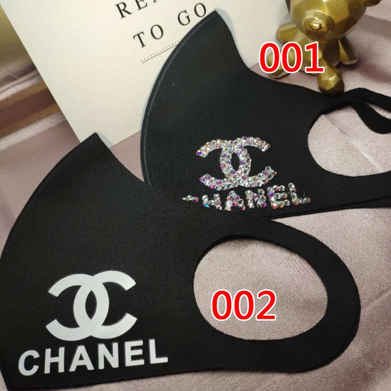 Repeatable chanel mask Men's Women's Adults