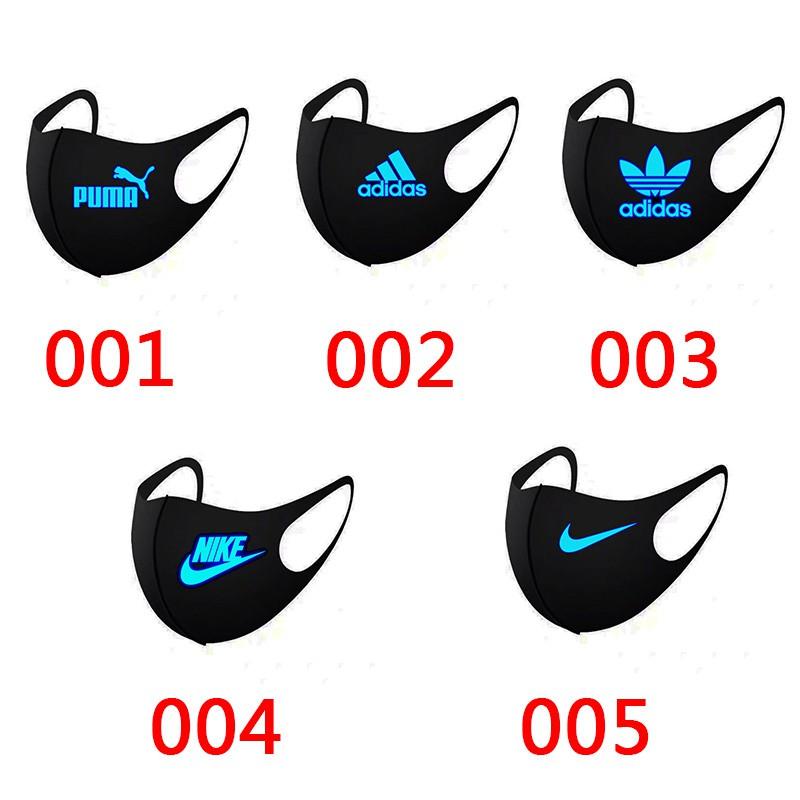 3D facemasks Puma / Adidas / Nike luxury brand masks