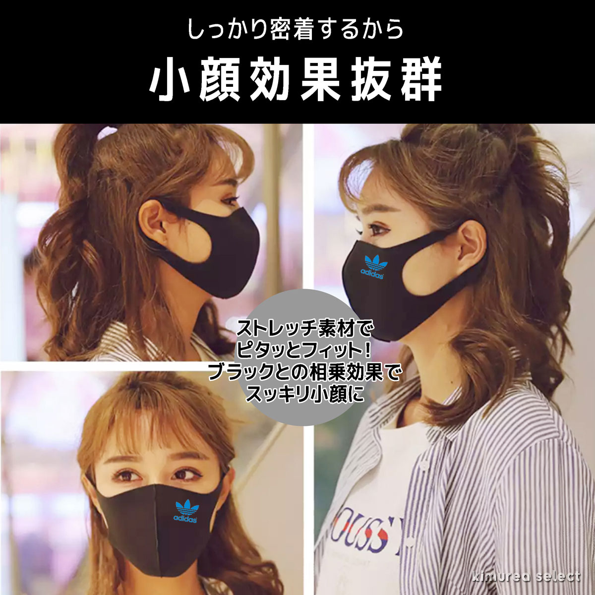Brand Luxury Adidas Cloth Face Masks Fashion Celebrity 3D Reusable Washable Cover