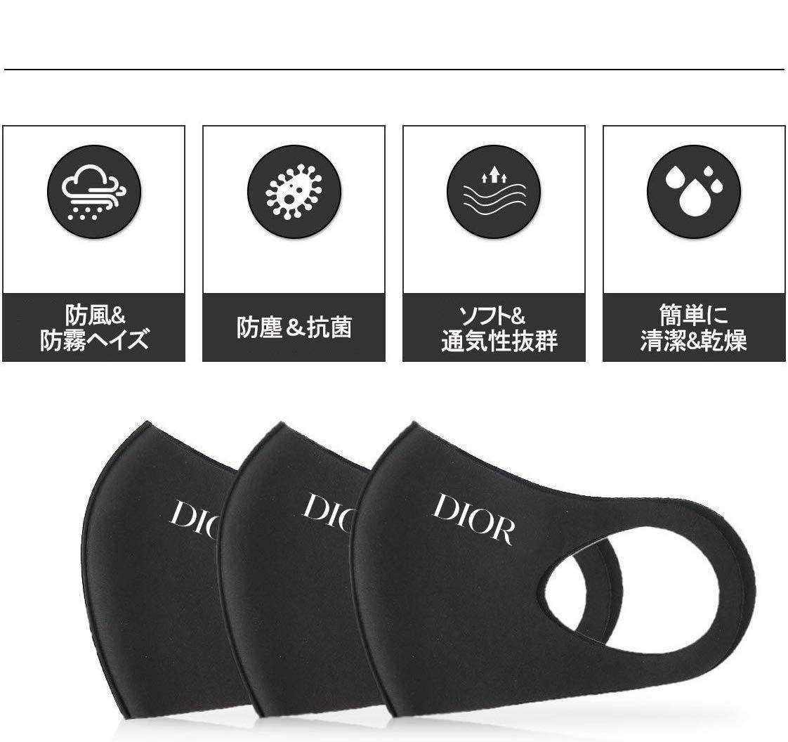 Dior brand masks super thin lightweight facemasks cotton breathable mask