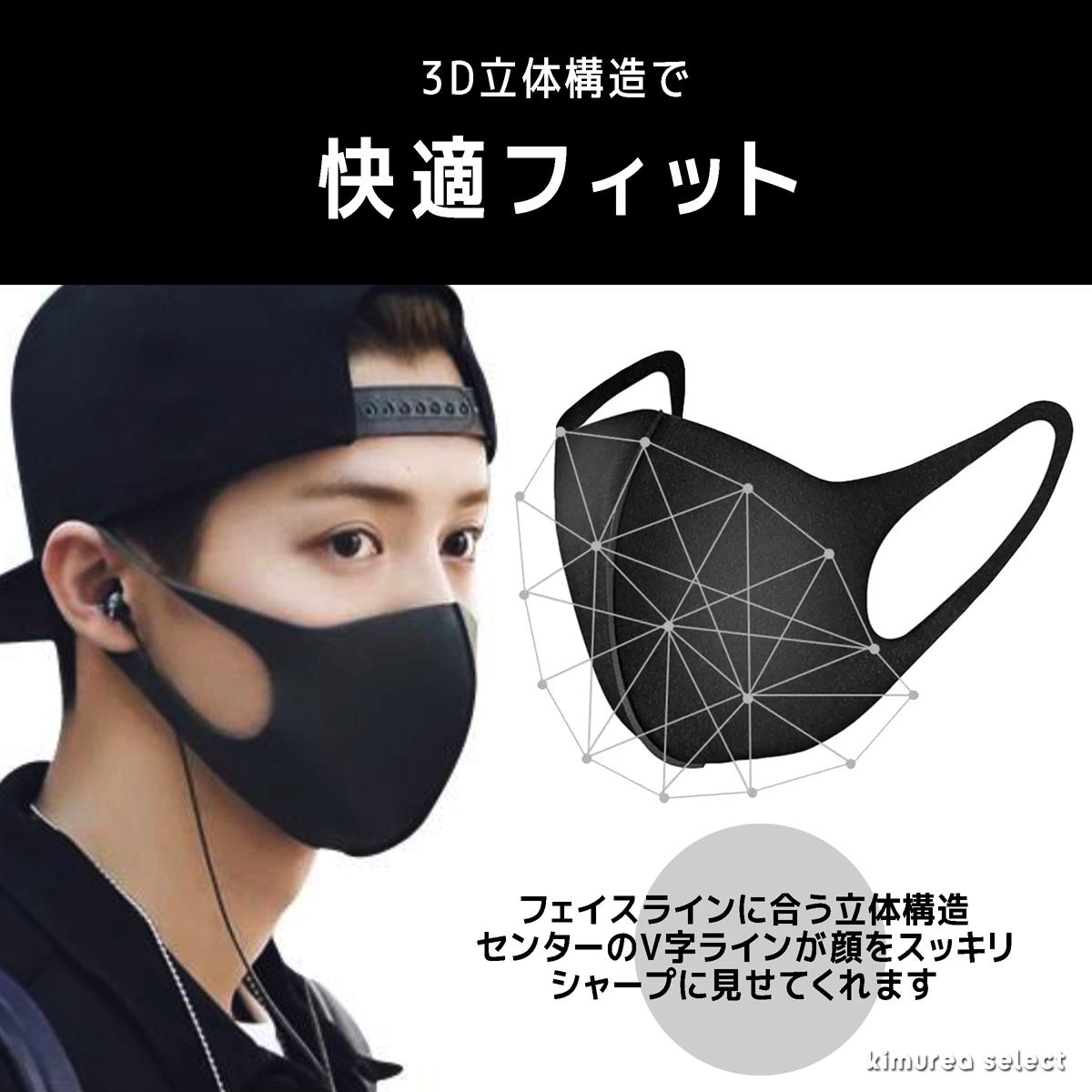 unisex breathable 3d washable masks four seasons mask