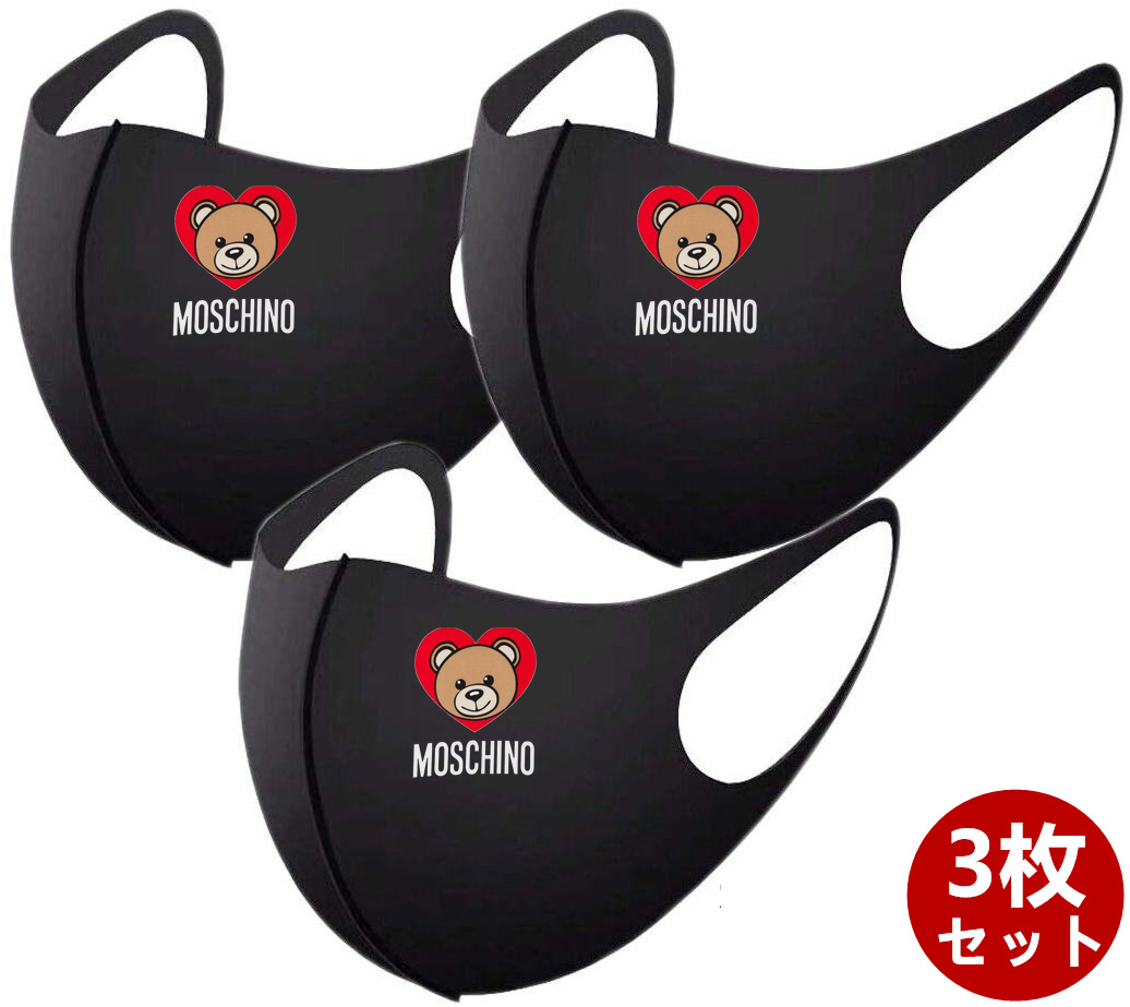 reusable warm windproof mask suitable for schools parks outdoor camping