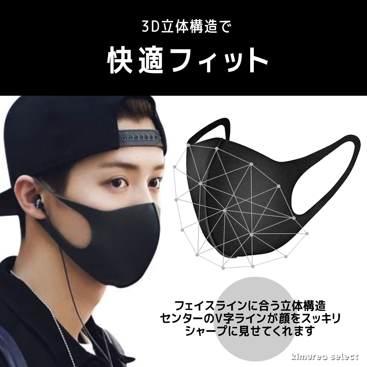 Quality brand VERSACE masks outdoors indoors protective facemasks
