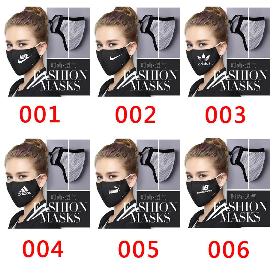 ファッション  3Dマスク 激安 伸縮性が高い