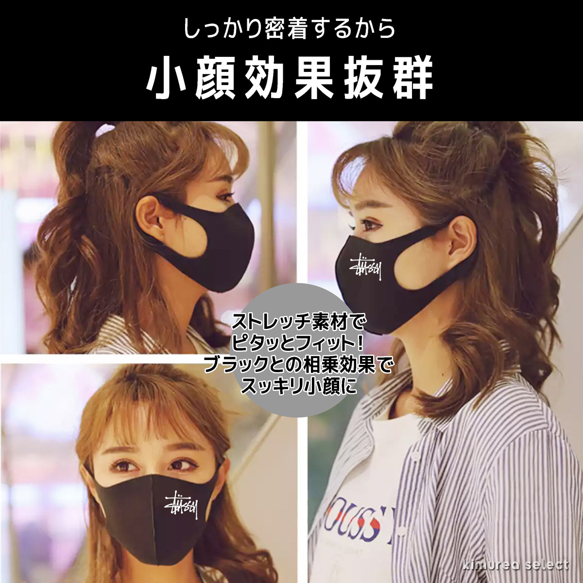 Stussy Cloth Face Mask Covid-19 Breathable Anti-pollution Cotton 3D Reusable Masks Adjustable Washable Covering