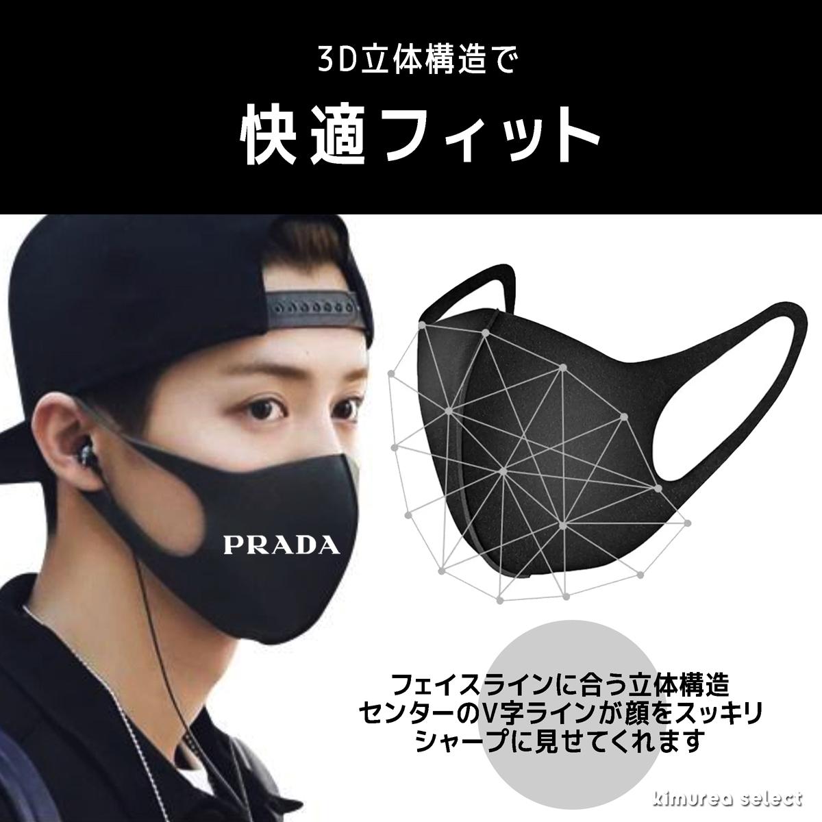 PRADA mask for adults